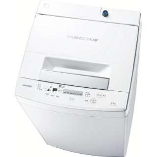 AW-45M5-W 全自動洗濯機 ピュアホワイト [洗濯4.5kg /乾燥機能無 /上開き]
