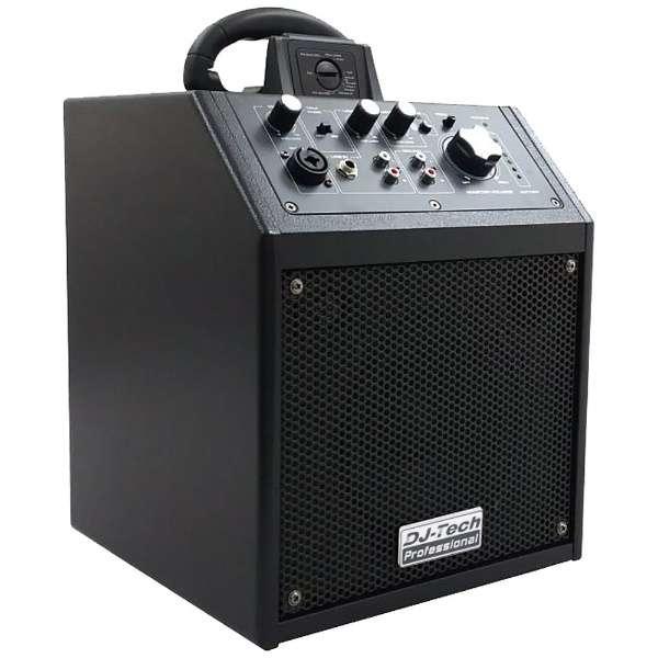 Cube 66 BT ブルートゥース スピーカー [Bluetooth対応]
