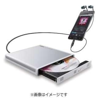 スマ-トフォン/タブレット対応[Android・USB2.0] スマートフォン用CDレコーダー ホワイト LDR-PMJ8U2RWH