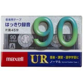 UR-90M カセットテープ [1本 /90分 /ノーマルポジション]