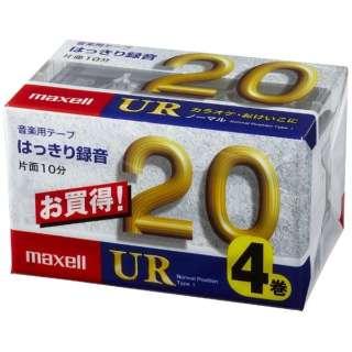 UR-20M.4P カセットテープ [4本 /20分 /ノーマルポジション]