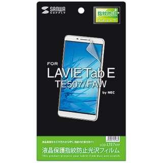 LAVIE Tab E PC-TE507FAW用 液晶保護指紋防止光沢フィルム LCD-LTE7KFP