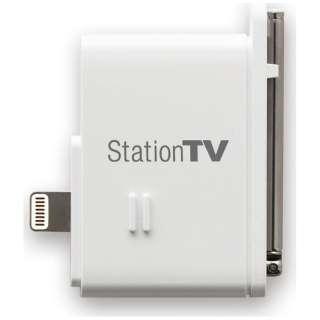 モバイルテレビチューナー 【iPhone/iPad専用】 PIX-DT350N