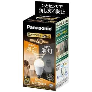LDA5L-G/KU/NS LED電球 人感センサー付 ホワイト [E26 /電球色 /1個 /40W相当 /一般電球形]