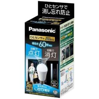 LDA8D-G/KU/NS LED電球 人感センサー付 ホワイト [E26 /昼光色 /1個 /60W相当 /一般電球形]