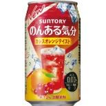 のんある気分 カシスオレンジテイスト 350ml 24本 【ノンアルコールチューハイ】