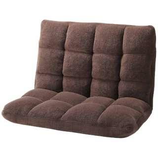 【座椅子】もこもこワイドリクライナー FKC-005BR(W84×D60-102×H56×SH14cm)