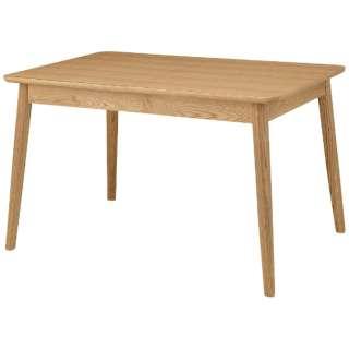 エクステンションテーブル HOT-511TNA(W120-150×D80×H72cm)