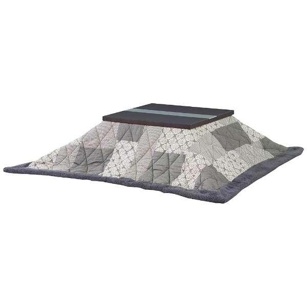 KK-115 こたつ布団 [対応天板サイズ:約75×75cm /正方形]