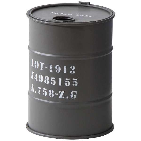 トラッシュカン LFS-440GY(φ23×H31cm)