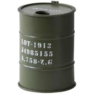 トラッシュカン LFS-440GR(φ23×H31cm)