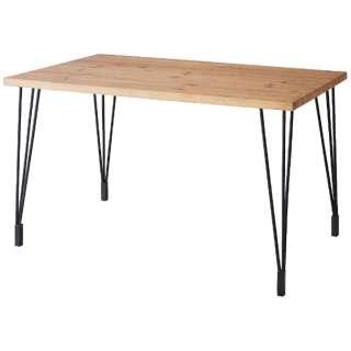 ダイニングテーブル NW-113MBR(W120×D70×H70cm)
