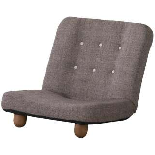 【座椅子】脚付き座椅子 スマート RKC-930BR(W65×D73-108×H58×SH20cm)