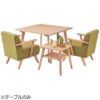 ダイニングテーブル モティ RTO-747TNA(W100×D100×H65cm)[生産完了品 在庫限り]