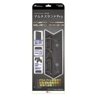 PS4 Pro(CUH-7000)用マルチスタンド Pro ANS-PF045BK[PS4 Pro(CUH-7000/CUH-7100)]