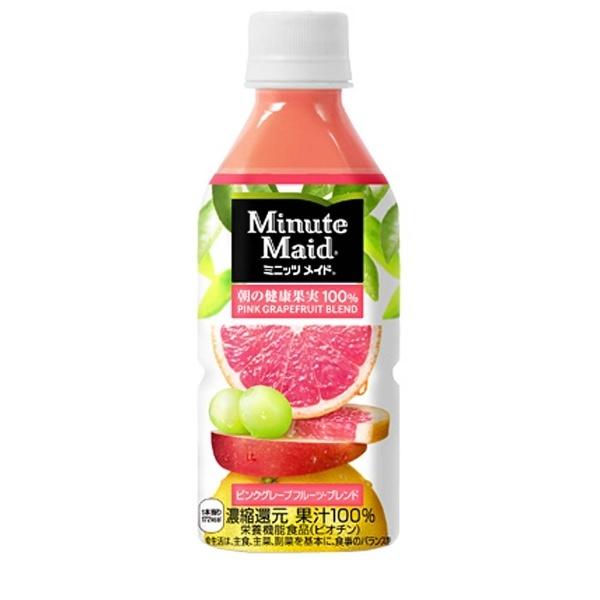 ミニッツメイド 朝の健康果実100% ピンクグレープフルーツブレンド 350ml ×24本 製品画像