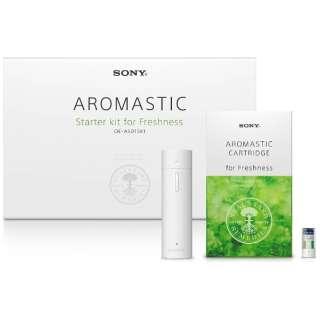 アロマディフューザー 「AROMASTIC スターターキット for Freshness」 OE-AS01SK1