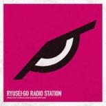 (ラジオCD)/DJCD「流星号放送局」 【CD】