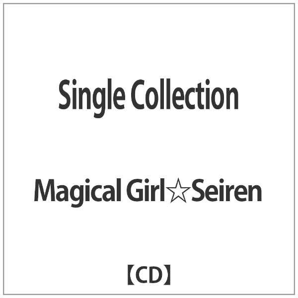 Magical Girl☆Seiren/Single Collection 【CD】