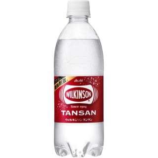 ウィルキンソン炭酸 (500ml/24本)【炭酸】