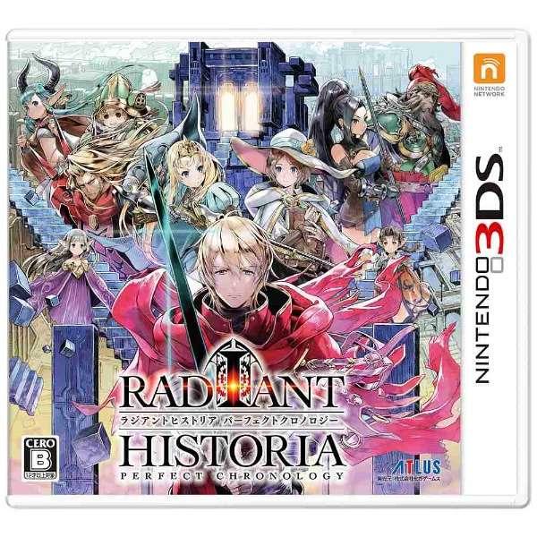 ラジアントヒストリア パーフェクトクロノロジー 通常版【3DSゲームソフト】