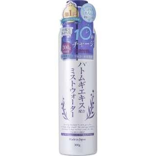 PLATINUM LABEL(プラチナ レーベル)ハトムギミストウォーター(300g)[化粧水]