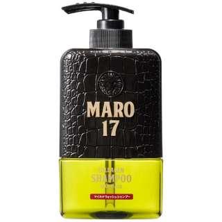 MARO(マーロ)17 コラーゲンシャンプー マイルドウォッシュ