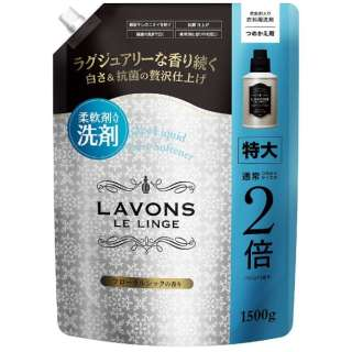 LAVONS(ラボン)柔軟剤入り洗剤 フローラルシック つめかえ用 特大