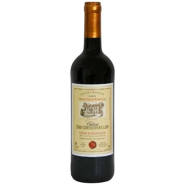 シャトー デ ドュモワゼル 1996 750ml【赤ワイン】