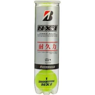 テニスボール NX1(4個入缶) BBANX1