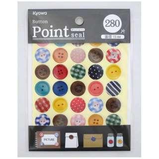 デザインポイントシール ボタン 62-163