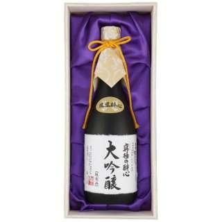 鳳凰酔心 究極の大吟醸 720ml【日本酒・清酒】
