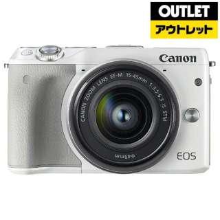 【アウトレット品】 ミラーレス一眼カメラ  EOS M3[EF-M15-45 IS STM ズームレンズキット] ホワイト 【展示品】