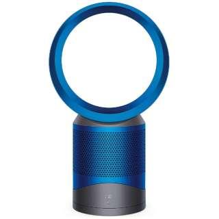 【DCモーター搭載】 リモコン・空気清浄機能付テーブルファン 「Dyson Pure Cool Link」 DP03IB アイアン/ブルー