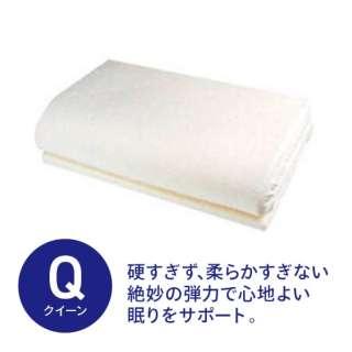 通気性低反発トッパー クィーンサイズ(170×200×3.5cm/ベージュ)【日本製】