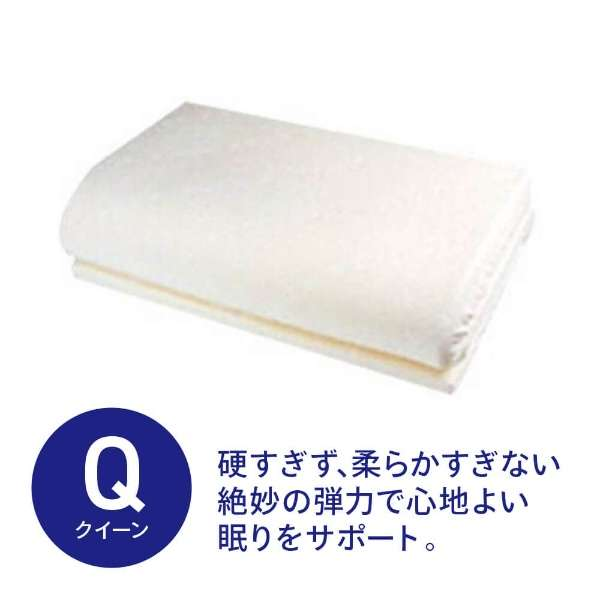 通気性低反発トッパー クィーンサイズ(170×200×3.5cm/ベージュ)