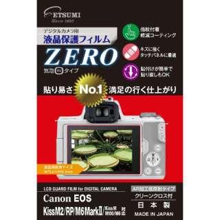 液晶保護フィルムZERO(キヤノンEOS M6専用)E-7353
