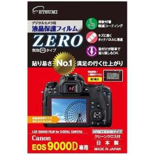 液晶保護フィルムZERO(キヤノンEOS 9000D専用)E-7354