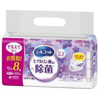 シルコットアルコール除菌ウェットティッシュ 詰替40枚×8