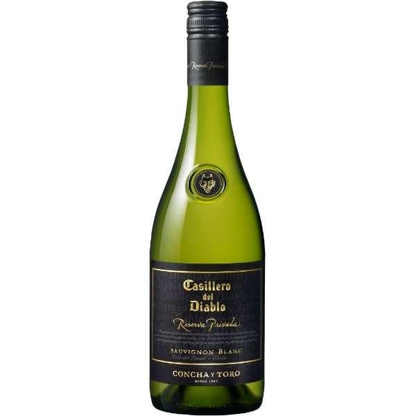 コンチャイトロ カッシェロ・ディアブロ レゼルヴァ プリバダ ソーヴィニヨン・ブラン 750ml【白ワイン】