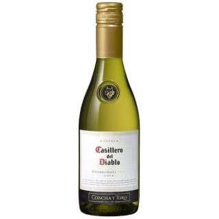 コンチャイトロ カッシェロ・ディアブロ シャルドネ 375ml【白ワイン】