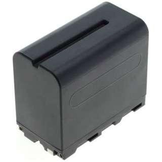 ATOMBAT004 7800mAh Battery