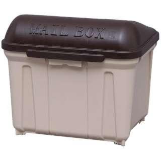 宅配ボックス(簡易設置タイプ) H-NB30