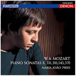 マリア・ジョアン・ピリス(p)/UHQCD DENON Classics BEST モーツァルト:ピアノ・ソナタ集 【CD】