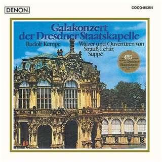 ルドルフ・ケンペ、ドレスデン・シュターツカペレ/UHQCD DENON Classics BEST ウィンナ・ワルツ・コンサート 【CD】