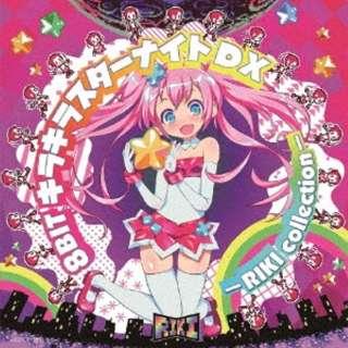 (ゲーム・ミュージック)/8BIT キラキラスターナイトDX - RIKI collection - 【CD】