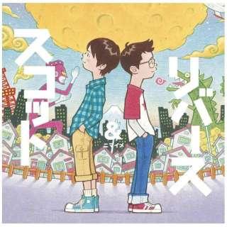 Scott & Rivers/ニマイメ 通常盤 【CD】