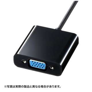 0.11m[USB-C オス→メス VGA]変換アダプタ ブラック AD-ALCV01