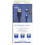 1.0m[USB-C ⇔ USB-A]  脱着式 マグネットコネクタケーブル 充電 ブラック MT100-CB