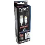 [Type-C]ケーブル 充電・転送 0.15m ホワイト U2AMCM15-WHM [0.15m]